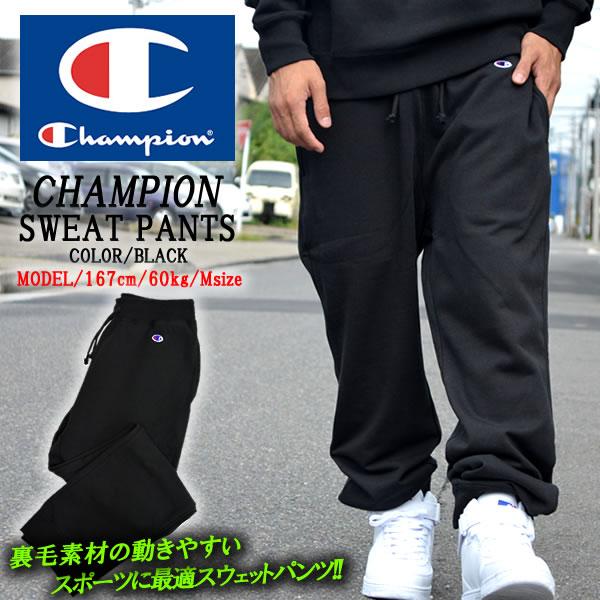 Championのメンズのファッションのズボン