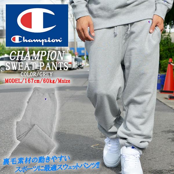 Championの通販