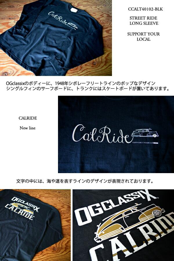 OGCLASSIXの長袖Tシャツ