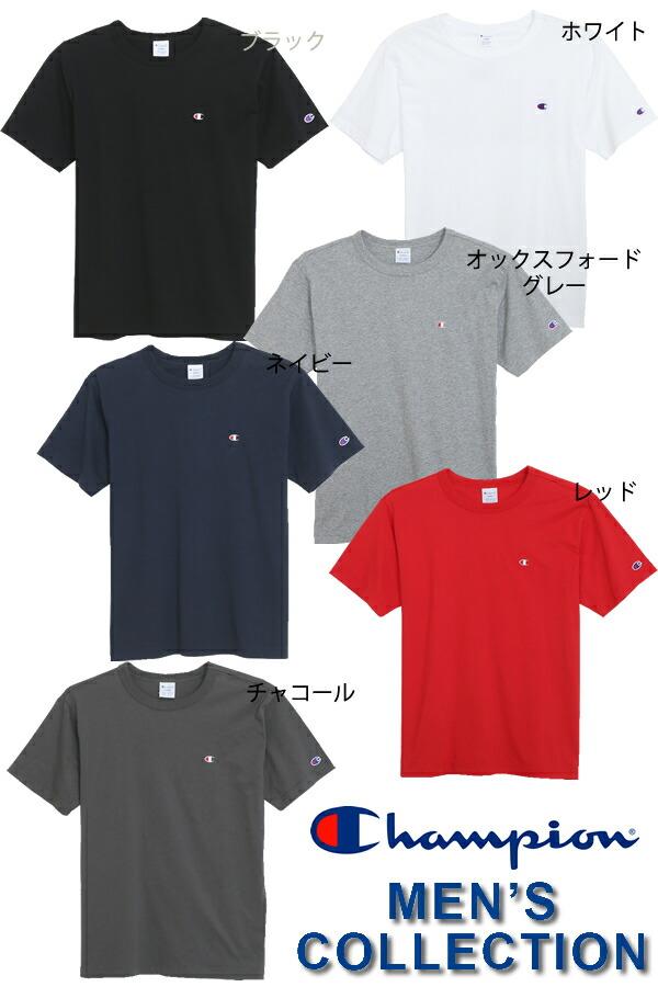 champion,Tシャツ,写真詳細