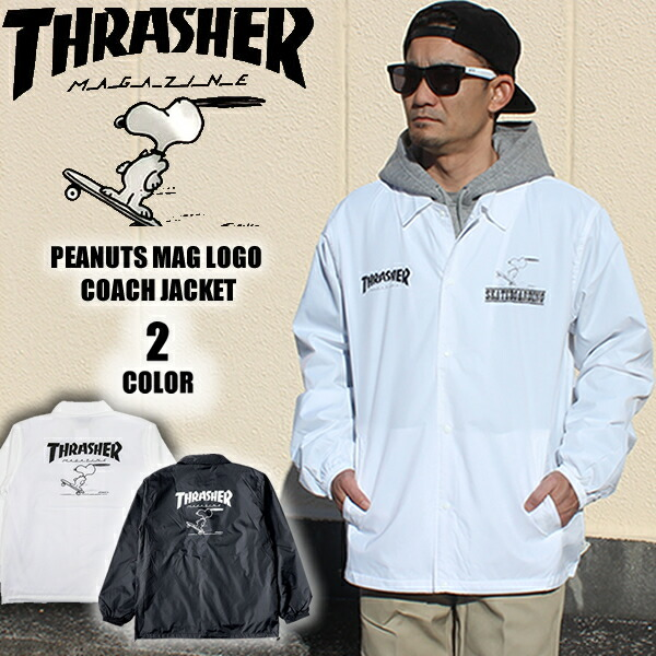 thrasherのジャンバー