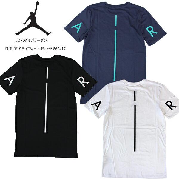 スポーツブランドのNIKEのTシャツ