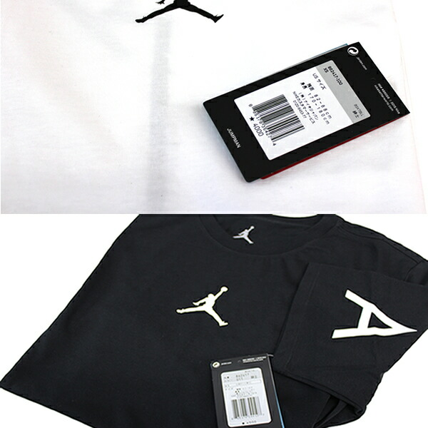 JORDANのバスケTシャツ