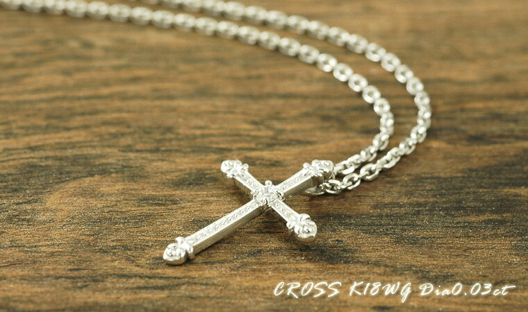 2c8b94b986393 CROSS K18WG メンズ ネックレス ダイヤモンド 18金ホワイトゴールド(K18 ...
