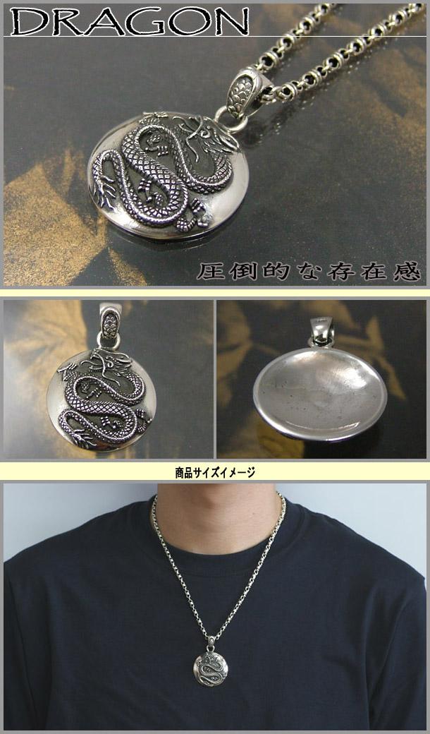 ドラゴン 龍 円形 サークル シルバーアクセサリー メンズ