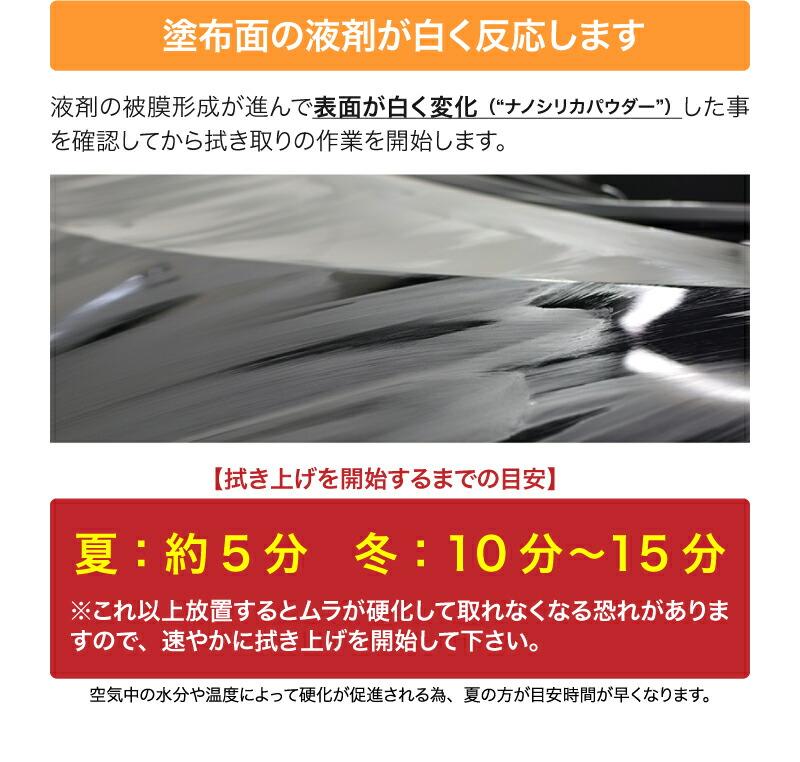 施工マニュアルstep.2_3