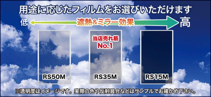 RSシリーズ色イメージ