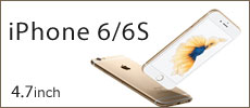 iPhone6/iPhone6S