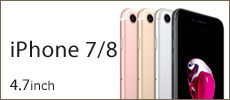 iPhone7/iPhone8