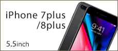 iPhone7 Plus/iPhone8 Plus