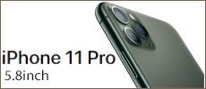 iPhone11 Pro/5.8インチ