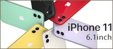 iPhone11/6.1インチ