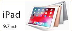 iPad/9.7インチ