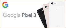 Pixel 3aXL