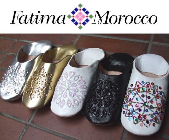 【即納】【レディース】Fatima Morocco(ファティマモロッコ)スパンコール バブーシュ レディース 室内用ルームシューズ(革製スリッパ)M・L【8640円以上で送料無料(沖縄除く)】