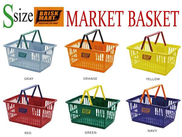 BRISK MART(ブリスクマート) マーケットバスケット/SHOPPING BASKET 小さいサイズ【605】