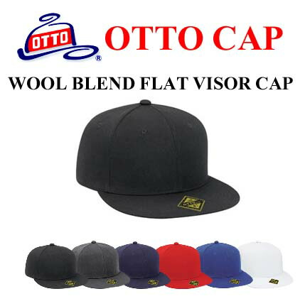 【OTTO FIT ウールブレンド フラットバイザーキャップ(無地・フィットキャップ)Wool Blend Flat Visor Fitted Pro Style Caps 123-969 アジャスター無しキャップ・帽子・メンズ・レディース【1019】