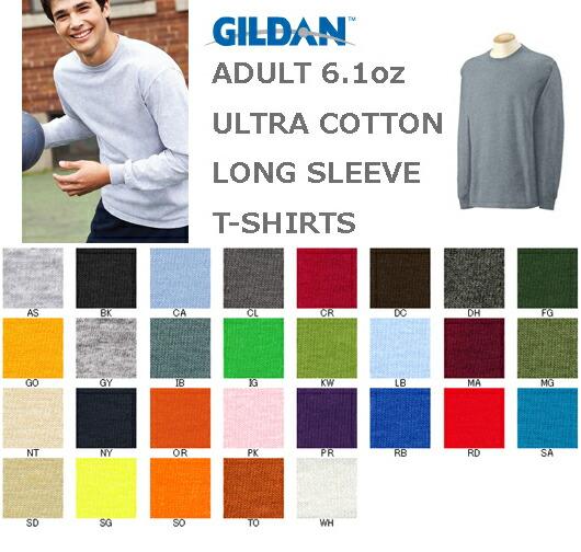 ロングスリーブTシャツ【カラー1】 GILDAN(ギルダン)6.1oz 【ウルトラコットン】(無地ロンT・長袖・アダルトサイズ・メンズ)2400【1018】
