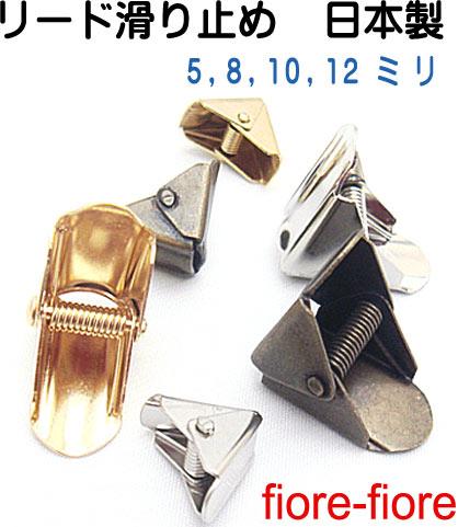 リード/三角/ストッパー/ロック/止め/首輪/リード/金具/簡単 リード/ワンタッチ リード