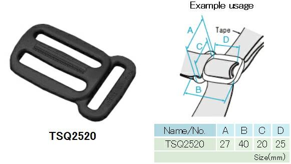 nifco 三方向コキ TR A02520  A02525