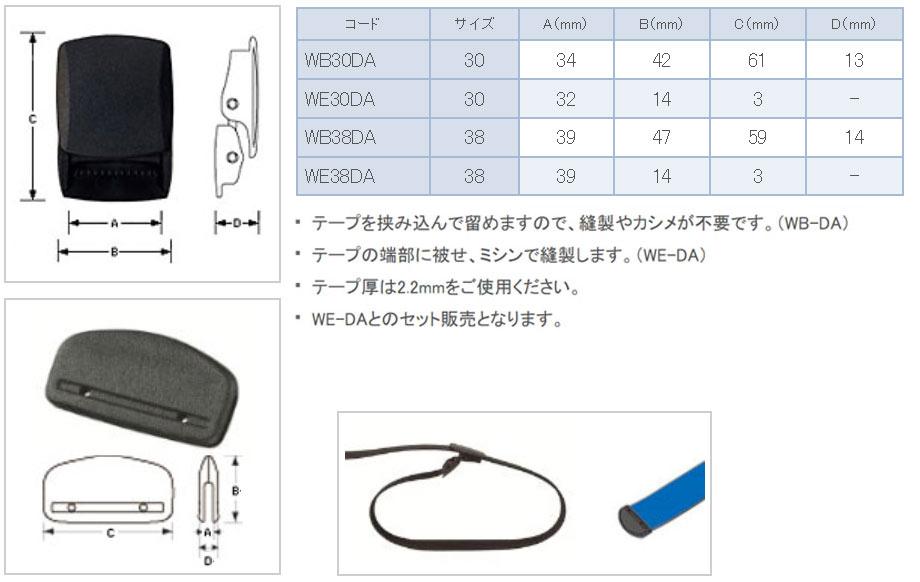 YKKプラスチック ガチャバックルテープエンドセット A11820 ベルトバックル プラスチックバックル