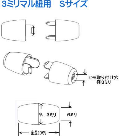 日本製 重さで外れる セーフティー 紐 クリップ 安全バックル バックル/プラスチック バックル/ワンタッチ バックル/首輪 バックル/ネコ バックル/ペット/3