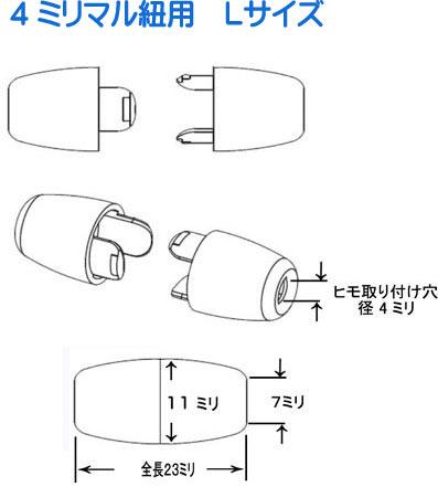 日本製 重さで外れる セーフティー 紐 クリップ 安全バックル バックル/プラスチック バックル/ワンタッチ バックル/首輪 バックル/ネコ バックル/ペット/4