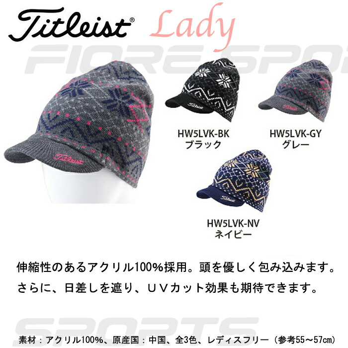 NOBLE-GOLF  Titleist collar with knit ladies golf hat Cap knit ... 1c25142fc7d