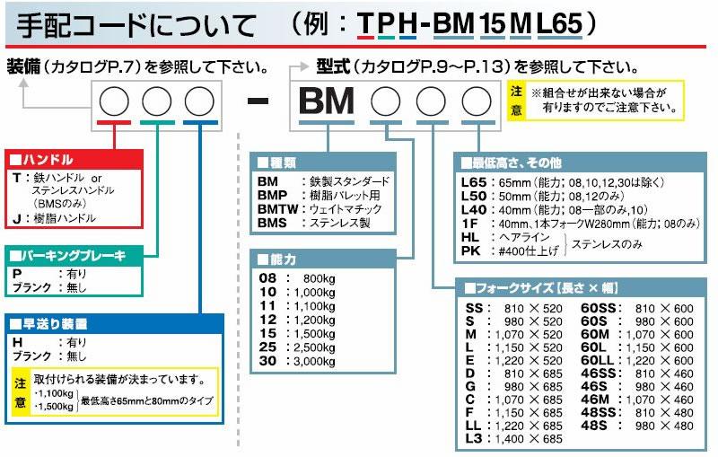 bishamon-01.jpg