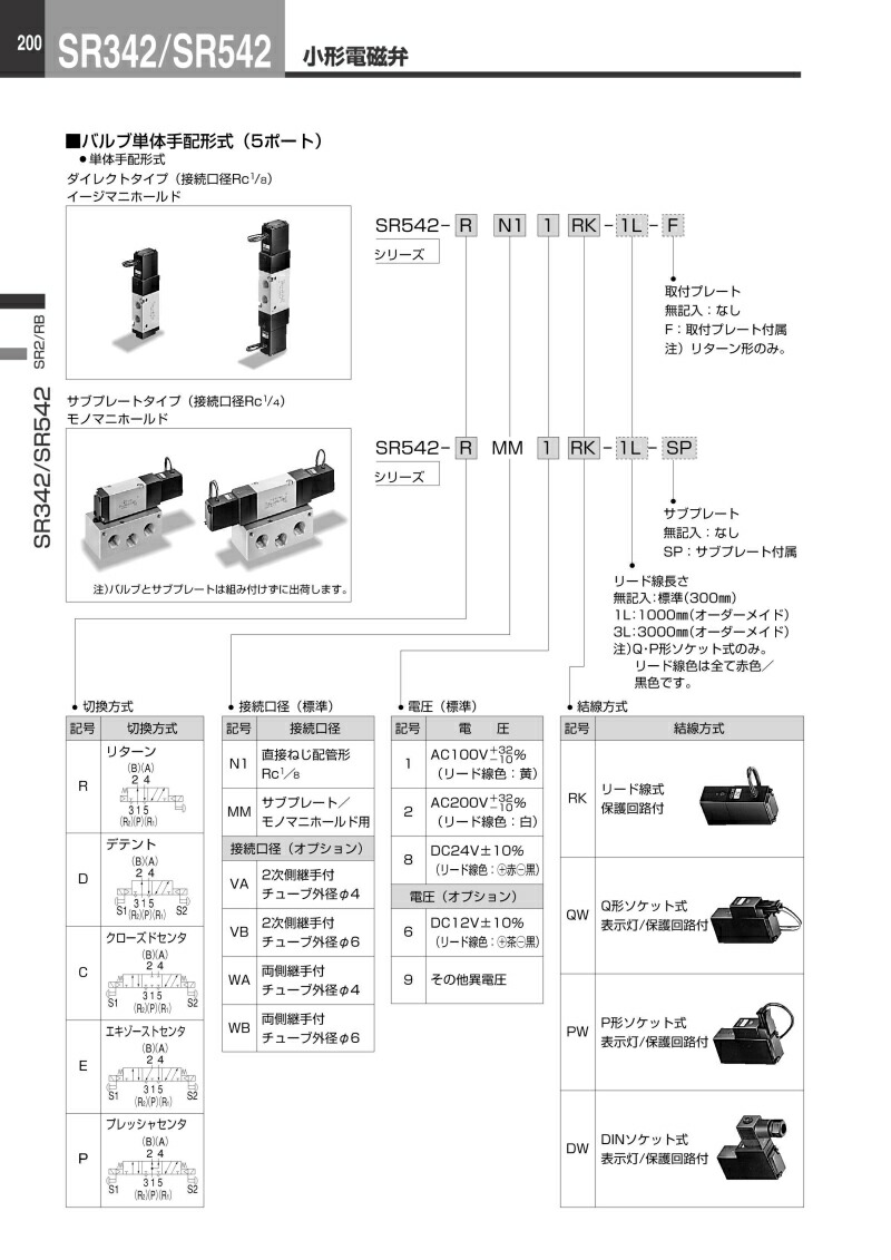 taiyo-0200.jpg