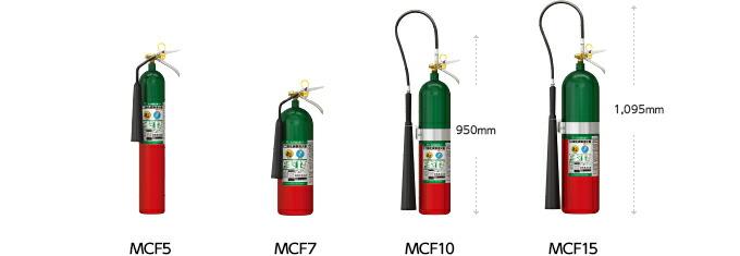 二酸化炭素消火器一覧