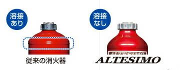 一体成型容器で圧漏れリスクを大幅低減