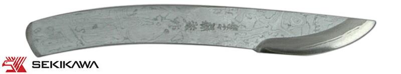 HK-2013 積層鋼 切出し 丸片刃