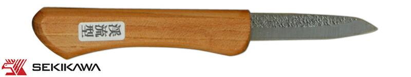 HK-2023 小刀 木柄 No.10 渓流型 刃先ケース付き