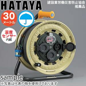 ht-bx-301k.jpg