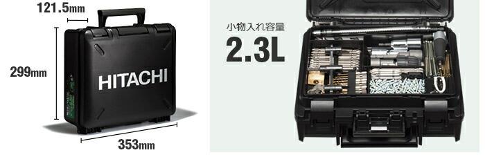 コンパクトな収納ケース(幅353mm×高さ299mm×奥行121.5mm)・2.3Lの大容量小物入れ付