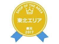 SOE東北エリア賞