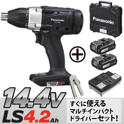 pana12-ez7548ls2s-b.jpg
