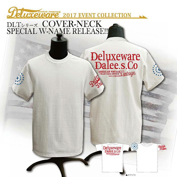 DELUXEWARE(デラックスウエア) Tシャツ DLT-DD2