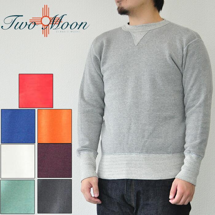 TWOMOON スウェット 92022