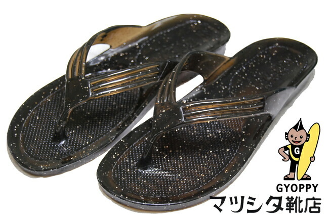 ギョサン/GYOSAN/蓄光ギョサン/松下靴店/サンダル/漁業