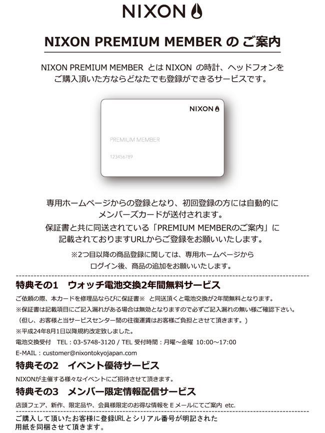 NIXON/ニクソン/THE PRIVATE SS/MATTE BLACK×CAMO