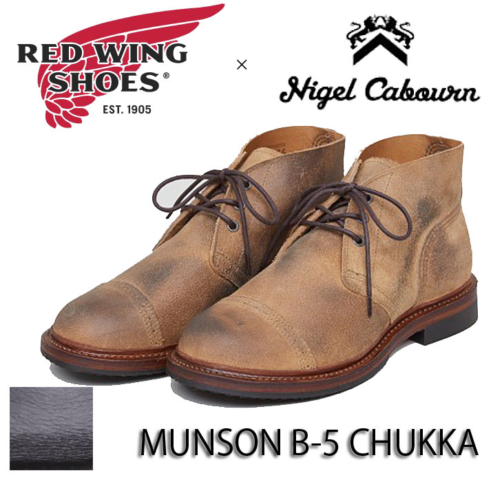 e5b017bc4d3d firstadium  Red Wing Nigel Cabourn Munson B-5 CHUKKA red wing Nigel ...