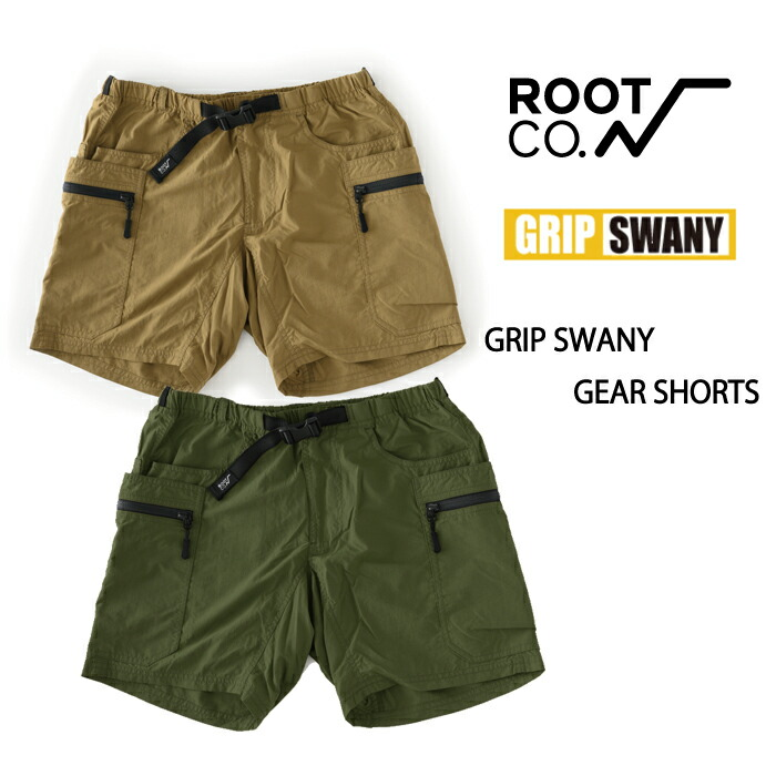 GRIP SWANY GEAR SHORTS ROOT CO. Collaboration Model