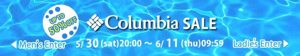 COLUMBIA SALE