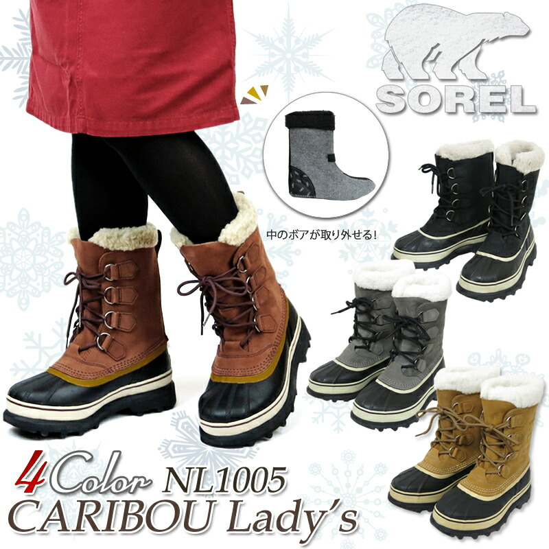 1e92c64253aa7 FIRST LINE: SOREL Sorel Pac II NL1645 Pack 2 boots boots Womens ...