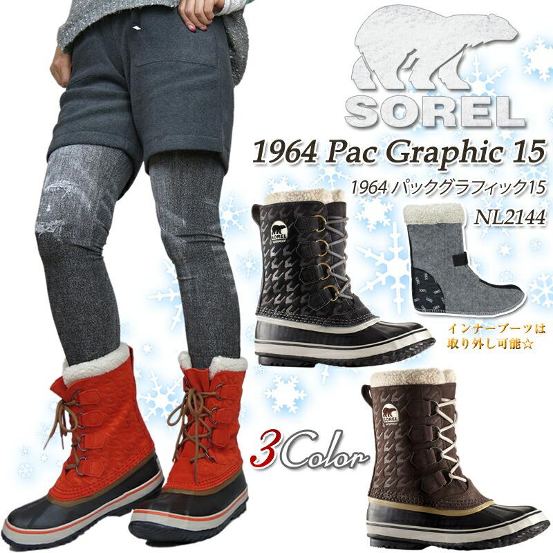 【楽天市場】【30 Off 】sorel ソレル Nl2144 1964 Pac Graphic 15 パック