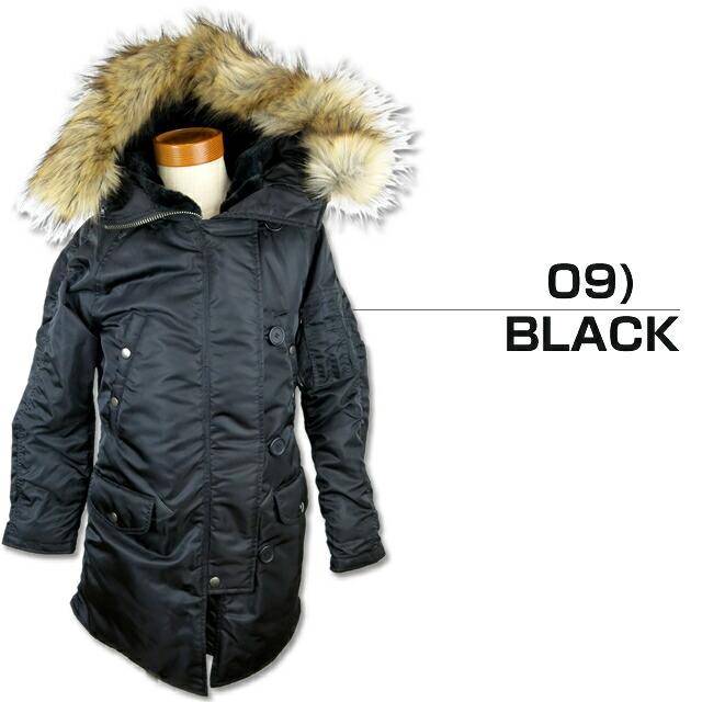 黒とカーキのレディースミリタリージャケット
