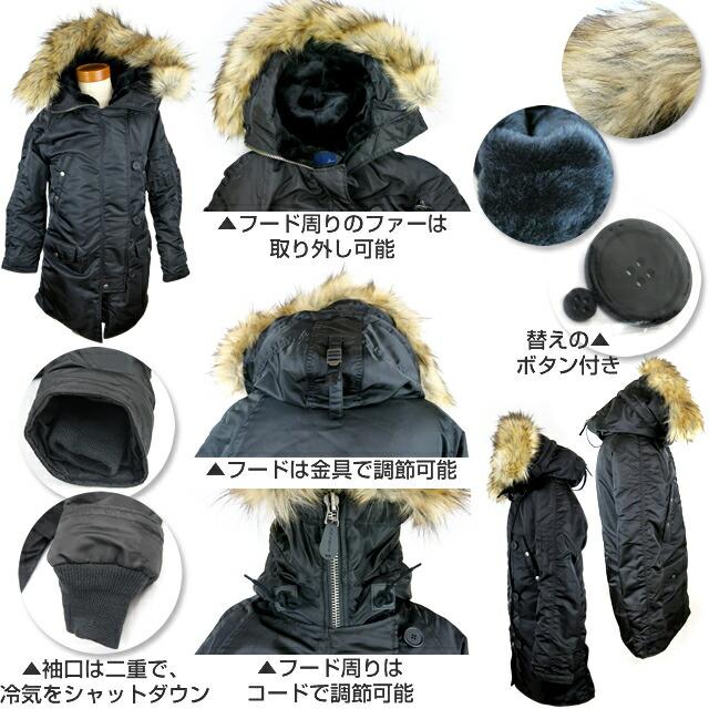 ブラックのレディース用ミリタリージャケット