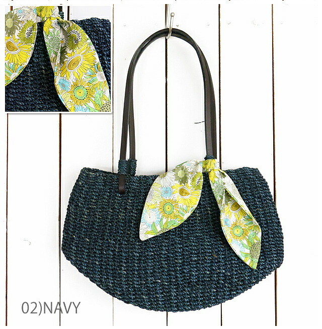 Kultura Abaca Bag Design: FIRST LINE: LIBERTY Liberty ABACA BAG With LIBERTY LINNING